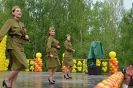 День Победы 9 мая 2012 года_1