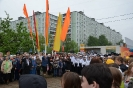 День Победы 9 мая 2012 года